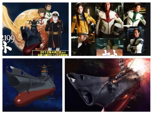 Patrulha Estelar / Space Battleship Yamato